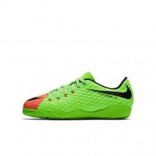 Футзалки Nike HypervenomX Phelon III