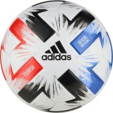Мяч футбольный ADIDAS TSUBASA PRO
