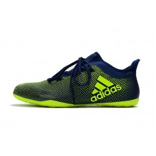 Футзалки Adidas X Tango 17.3 In