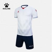 Футбольная форма Kelme 3801096-107