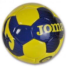 Мяч мини-футбольный Joma ACADEMY 400199.06054