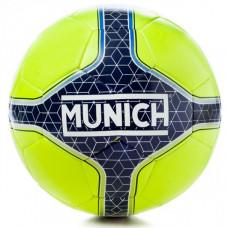 Мяч мини-футбольный Munich Мяч HERA INDOOR 5001066
